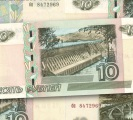 10-ruble tour - the banknote