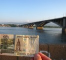 10-ruble tour - Communal Bridge (Kommunalniy Most)