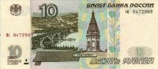 10-ruble banknote